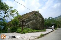 九份二山震災紀念公園照片