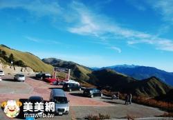合歡山-武嶺照片